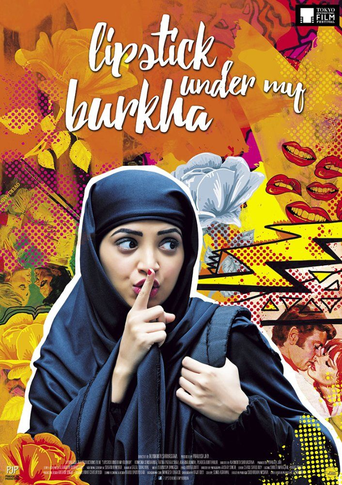 lipstick under my burkha review in hindi